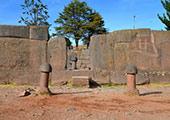 Templo de la Fertilidad - Chucuito